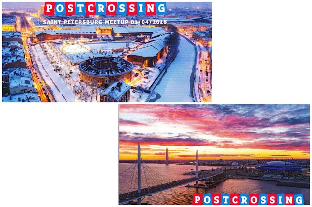 2枚のセントピーターズバーグのポストカード