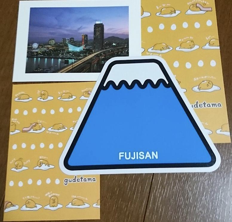 ぐでたまと富士山のポストカード