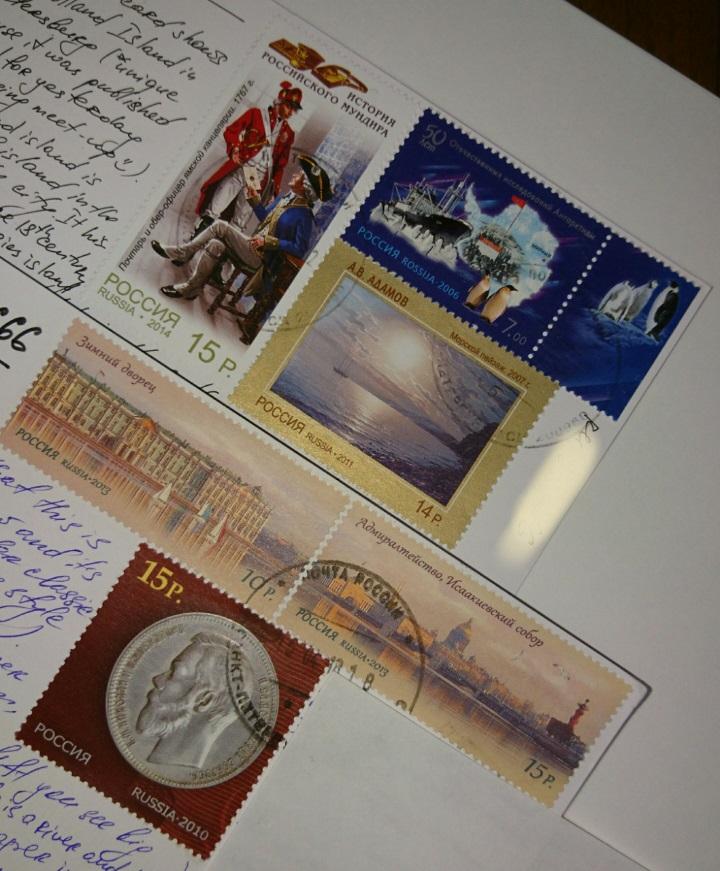 ロシアの素敵な切手