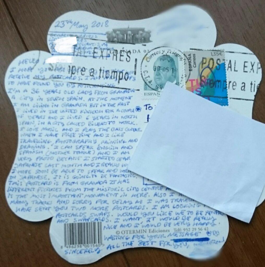字がいっぱいのカード