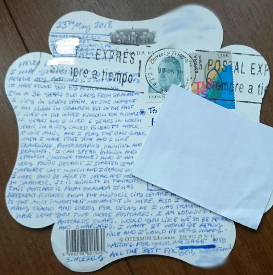字がいっぱい書かれたポストカード