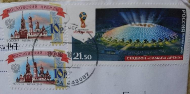 サッカースタジアムの切手