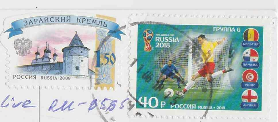 サッカーでゴールを決めようとする選手の切手