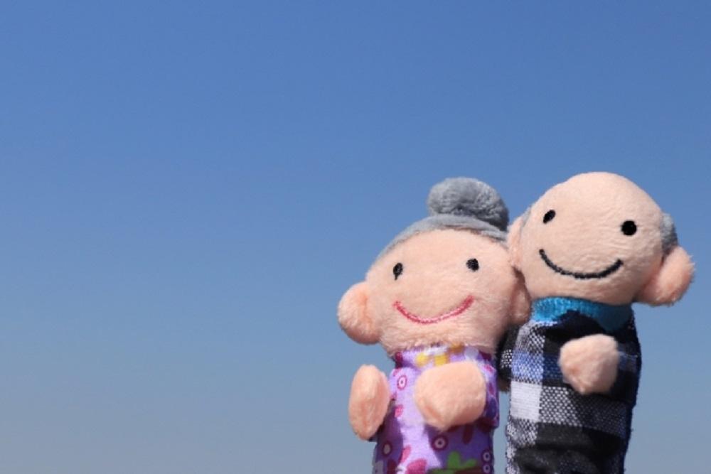 青空と祖父母