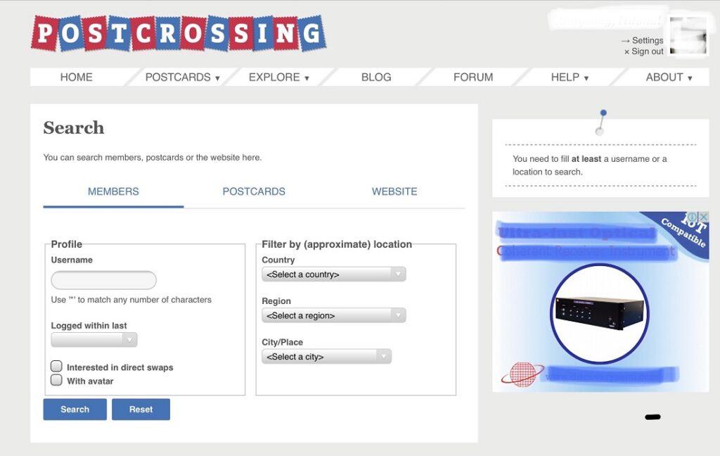 ポスクロのメンバー検索画面
