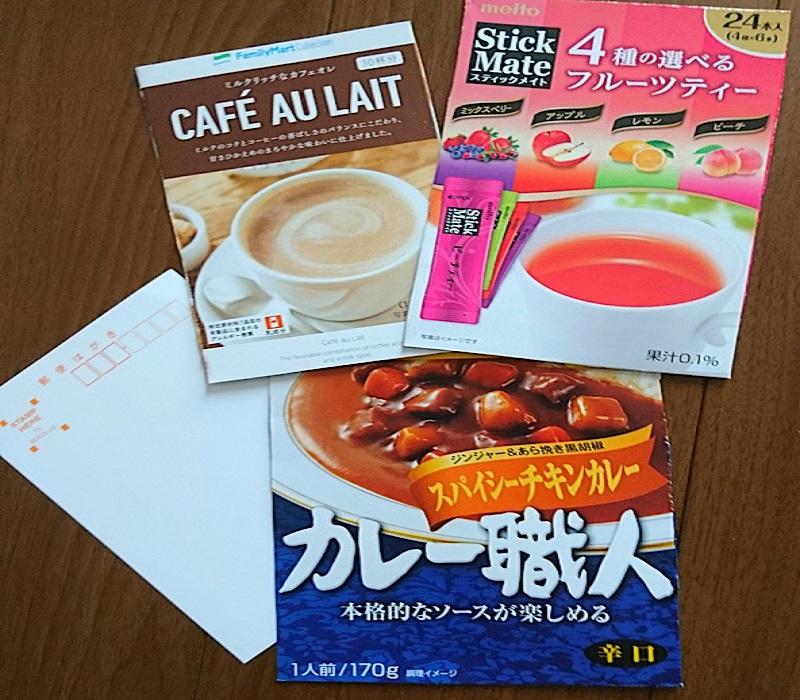 レトルト食品やコーヒーのパッケージ