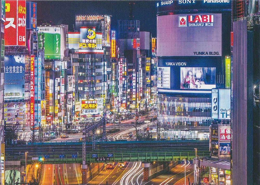 東京の夜景のハガキ